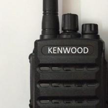 MÁY BỘ ĐÀM KENWOOD NX 340