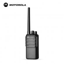 Bộ đàm Motorola CP 2900