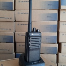 Bộ đàm Motorola SL 4500