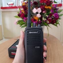 Bộ Đàm Motorola CP 9900