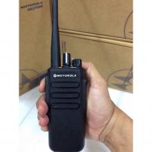 Bộ đàm Motorola CP 8600plus
