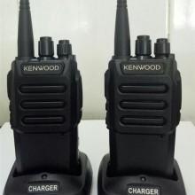 BỘ ĐÀM KENWOOD TK 307