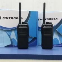 Bộ đàm Motorola TC 800