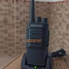 Bộ đàm Kenwood TK H20
